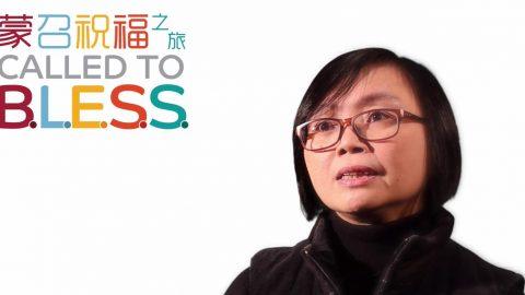 Lily Wong's Sharing