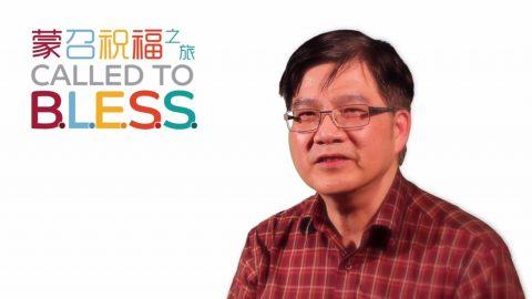 Eric Li's Sharing